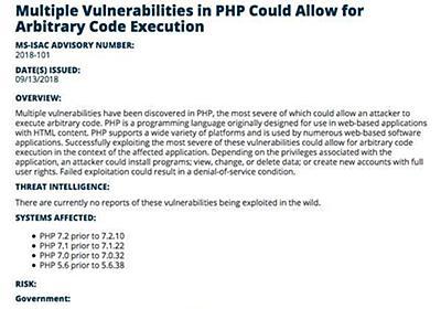 PHPにシステム乗っ取りの脆弱性 | マイナビニュース
