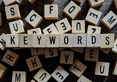 プロも使うおすすめのSEOキーワードツール5選(有料1+無料4) | ワードプレステーマTCD