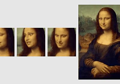 Samsungが1枚の写真や絵画からリアルな会話アニメーションを作成できる技術を開発 - GIGAZINE