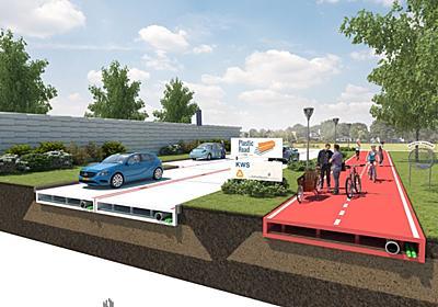 「プラスチック」で道路をつくるアイデア   TABI LABO