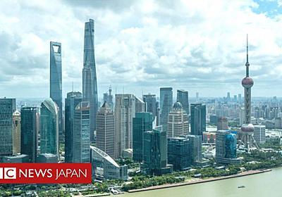 中国、「超高層ビル」の建設を規制 高さ250メートル超は禁止に - BBCニュース