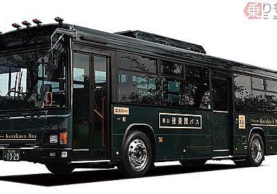 路線バスの運賃どう決まる? 民間で「日本最低運賃」のバス会社に聞く | 乗りものニュース