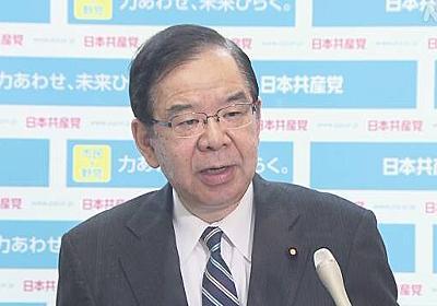 コロナ感染予防策で教員10万人増 20人授業を緊急提言 共産 | NHKニュース