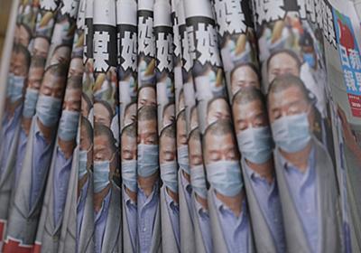 香港で逮捕された黎氏の会社、株価1000%超上昇-抗議の買い広がる - Bloomberg
