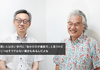 岡﨑乾二郎が日本の現代美術史を徹底解説、転機は1980年代だった - インタビュー : CINRA.NET