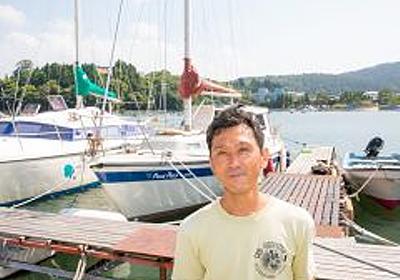海のすぐそばにあるカフェのオーナーをリサーチせよ!   石川県 REPORTS   Honda Smile Mission ホンダ スマイル ミッション TOKYO FM / JFN