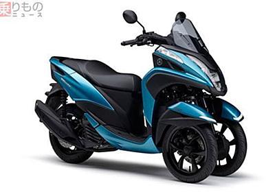 免許取得しやすくなった125cc「原付二種」 バイク各社も注力、そのメリットとは | 乗りものニュース