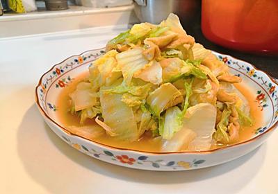 白菜を美味しく食べるヘルシーなレシピ集~鍋だけじゃもったいない~ - 50kgダイエットした港区芝浦IT社長ブログ