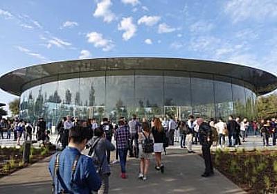 【西田宗千佳のRandomTracking】攻めの「iPhone X」と柔らかな印象の「iPhone 8」、新Apple Watchハンズオンレポート。新社屋もお披露目 - AV Watch