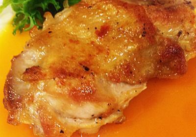 鶏肉のソテー、オレンジソース by じんじん♪♪ 【クックパッド】 簡単おいしいみんなのレシピが296万品