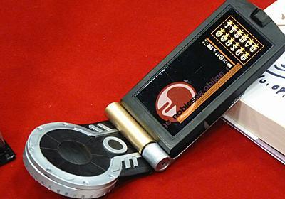東のエデン 1/1 ノブレス携帯、あっという間に完売 - GIGAZINE