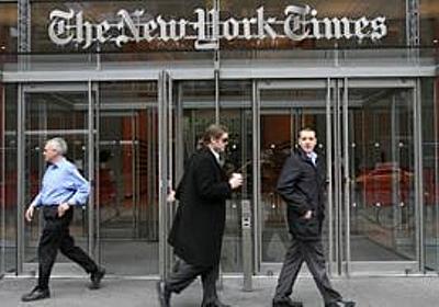 なぜ新聞は「紙」でないと儲からないのか? | 紙メディア VS ネット 最終決戦 | 東洋経済オンライン | 経済ニュースの新基準