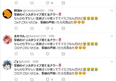 大量コピペツイートはマジでお遊びっぽい? - Fushihara's blog