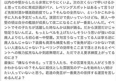 雑記:艦これ2期について - 幻園日記
