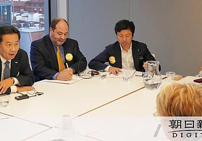 立憲、参院選にLGBTの候補擁立へ 枝野代表が方針:朝日新聞デジタル