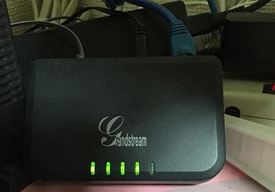 IP-Phone SMARTを固定電話化。維持費無料の自宅電話完成