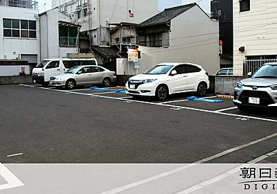 母親「クーラーかけ、大丈夫だと思った」 2女児放置死:朝日新聞デジタル