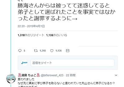 全文表示 | 「銭湯絵師見習い」弟子入り経緯に異論が 告発ツイートに師匠側「ないことをいっぱい書かれている」 : J-CASTニュース