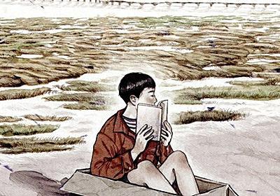 責務として「父親と戦争」を書いた 村上春樹さん単独インタビュー・後編 - 毎日新聞