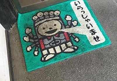 第1回24時間テレビ 巨泉さんの前口上 Takaki Hiroshi note