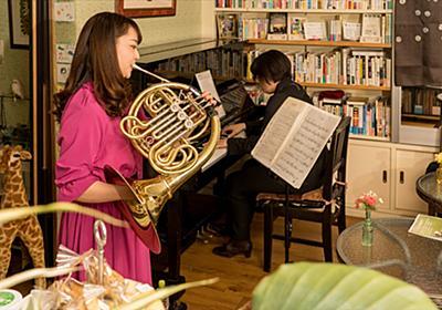 写真と動画と旅行のブログ | ピアノ&ホルン Ⅱ 図書室カフェITOH α7III