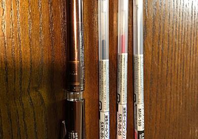 ジェットストリームのボールペンを大人っぽく使いたい人に教えたい商品   いいことあるよ!