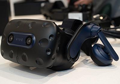 VRの次元がひとつ上がった:HTC「VIVE Pro 2」   ギズモード・ジャパン