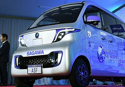 中国製EV、日本に本格上陸 佐川急便が7200台採用: 日本経済新聞
