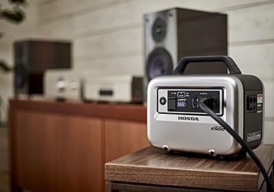 あのHondaが、オーディオ用バッテリー電源開発。高音質パーツ投入、200台限定 - AV Watch