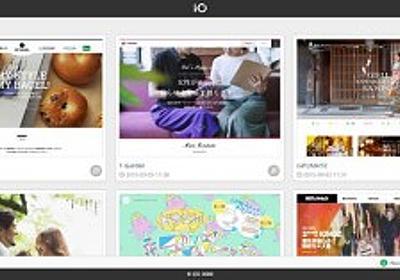 デザインのアイデア探しに最適! 国内Webギャラリーサイトまとめ - MdN Design Interactive - デザインとグラフィックの総合情報サイト