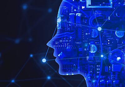 AI開発でよく耳にする「アノテーション」とは? - ZDNet Japan