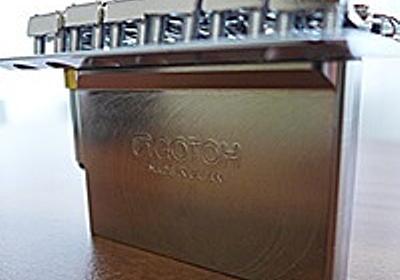 弾きやすさと音の良さの両立 GOTOH 510TS ストラト用ブリッジレビュー | ギター改造ネット