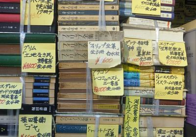 「仕事のコード」を残す際のチェックリスト|Uchio Kondo|note