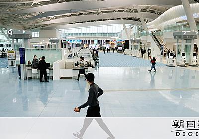 米中韓からの外国人を入国拒否へ 政府、欧州ほぼ全域も [新型肺炎・コロナウイルス]:朝日新聞デジタル
