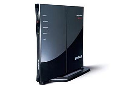 実売5000円前後か、ハイパワー対応か──4月現在の無線LANルータ購買トレンド (1/3) - ITmedia PC USER