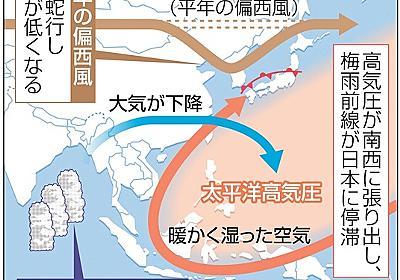 「数十年に一度」の大雨、7年で16回 温暖化で特別警報多発 【西日本新聞ニュース】