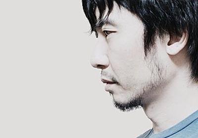 Moyuru | Moyuru | Free Listening on SoundCloud
