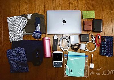 10月の2泊3日東京旅行に持っていった荷物とカバン | ごりゅご.com