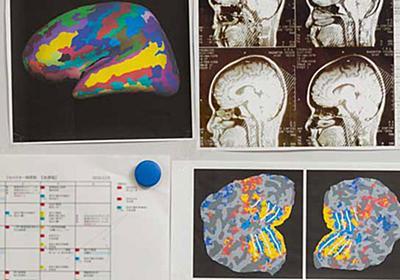 ヒトの脳はどのように時間を知覚しているのか:日経ビジネスオンライン