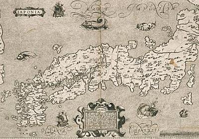 17世紀製作、現存する唯一の「初の日本図」 ゼンリンが購入・公開へ - 毎日新聞