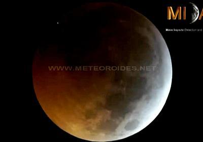 皆既月食中の月にいん石が衝突、その様子が世界に配信される - GIGAZINE
