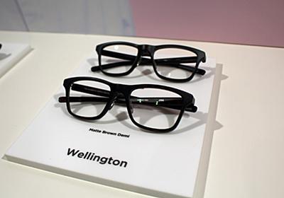 メガネ型デバイス「JINS MEME」に新モデル 小型軽量化で価格は半分 「テック好きでなくてもかけられるように」