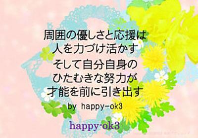 日本初!16歳の車椅子の女流棋士 - happy-ok3の日記