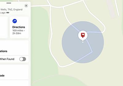 Appleの落とし物トラッカー「AirTag」を郵送して追跡してみた結果はこんな感じ - GIGAZINE