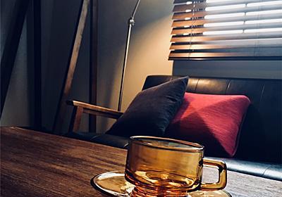 <入居後Web内覧会>場末感増量!ごちゃっと感を楽しむインダストリアルな客間 - My Midcentury Scandinavian home 〜北欧ミッドセンチュリーの家〜