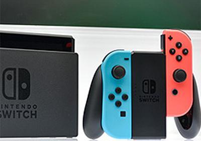 【島国大和】Nintendo Switchに見る任天堂のポリシーと挑戦 - 4Gamer.net