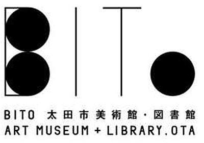痛いニュース(ノ∀`) : 太田市「佐野氏に依頼した美術館のロゴ、念のため調査する」 → 元ネタ発覚か? - ライブドアブログ