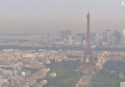 フランス 屋外マスク着用の義務解除に「表情分かるのでいい」 | 新型コロナウイルス | NHKニュース