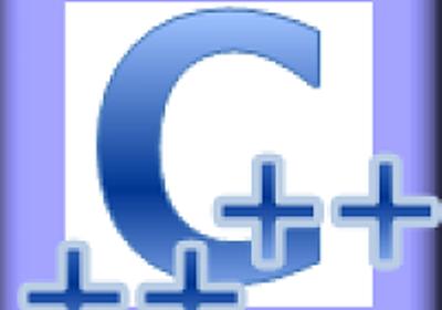 ドメイン モデリングの行く先 | ++C++; // 未確認飛行 C ブログ