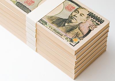 『お金のPDCA』を読んで、速攻で取り組んだことの詳細報告 - toricago